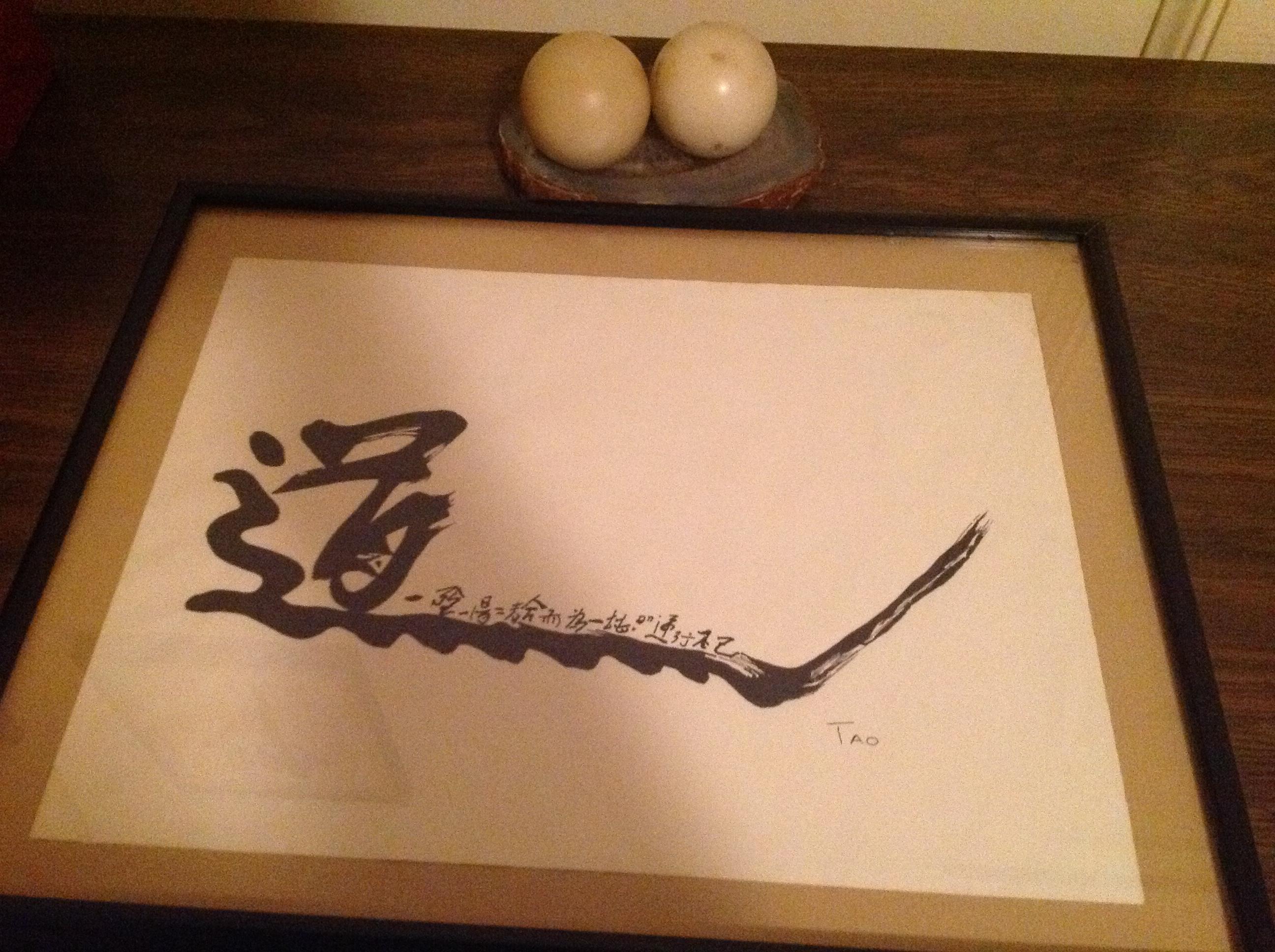 Humble Attitude in the Practice of Tai Chi