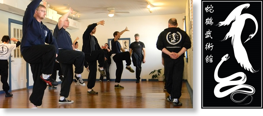 Columbia Tai Chi And Kung Fu Center Martial Arts Health And